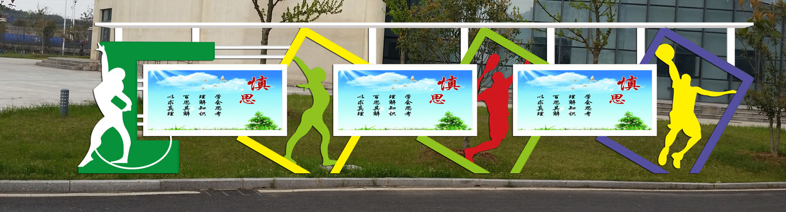 内江公交候车亭